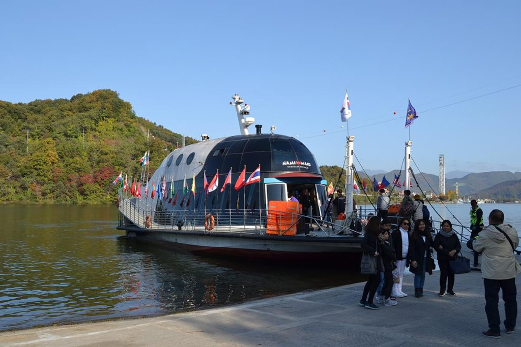 Ferry to the Nami Island