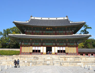 Injeongjeon Hall в двореца Changdeokgung в Сеул
