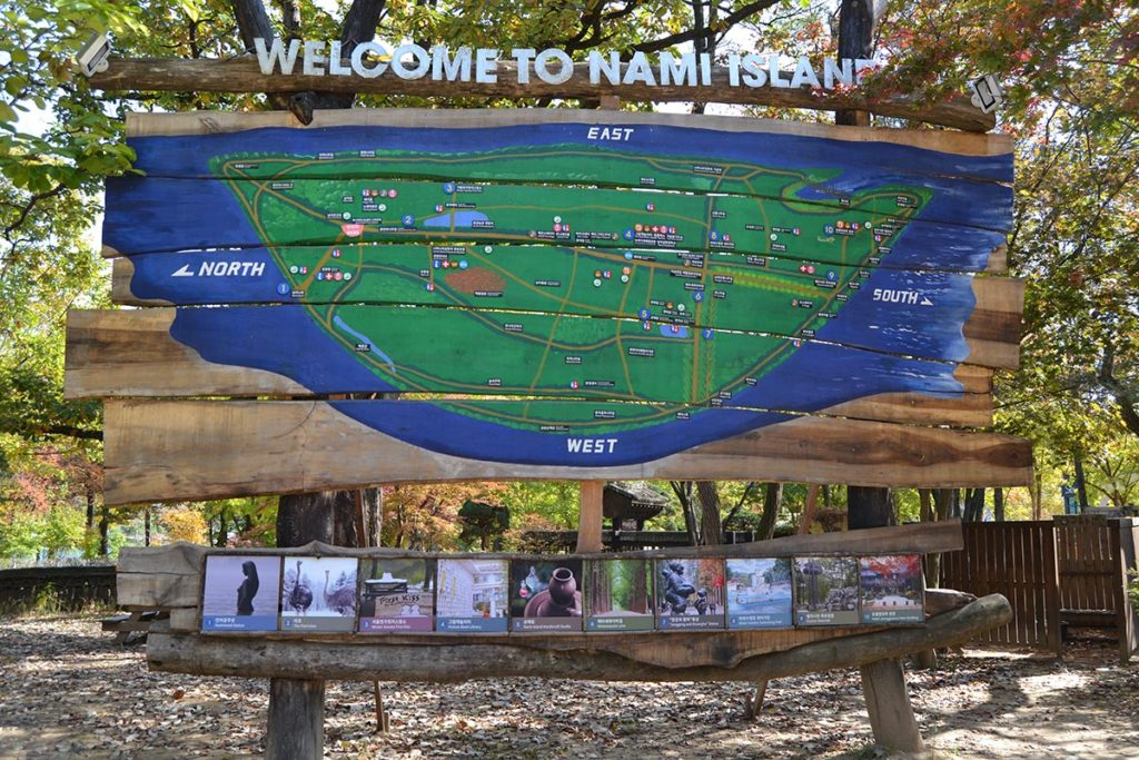 A map of the Nami Island
