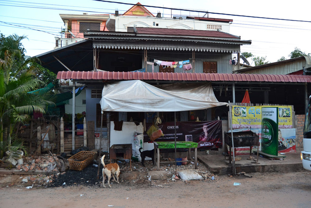 A house in Siem Reap