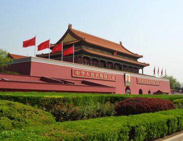Забраненият град в Пекин